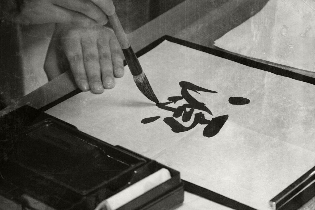 japanese calligraphy writing